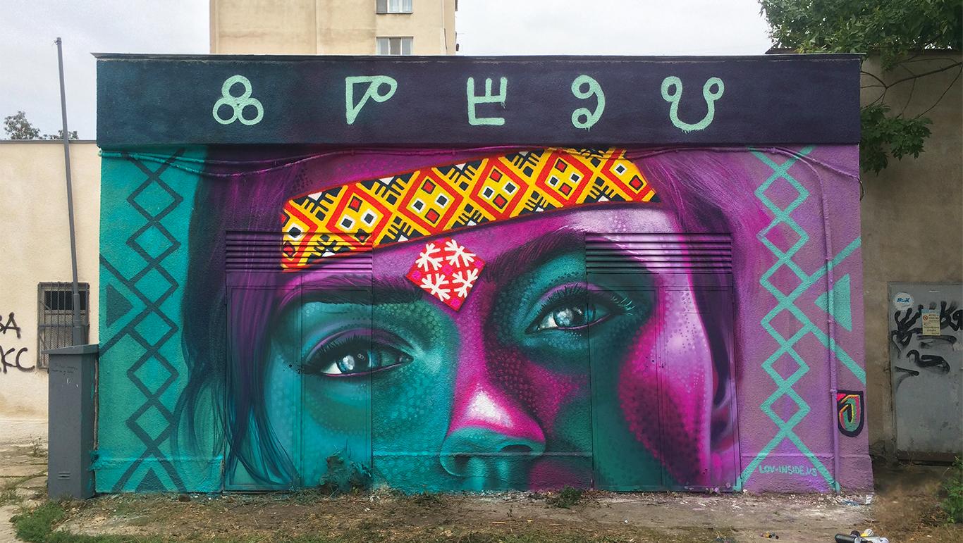mural street art jahone
